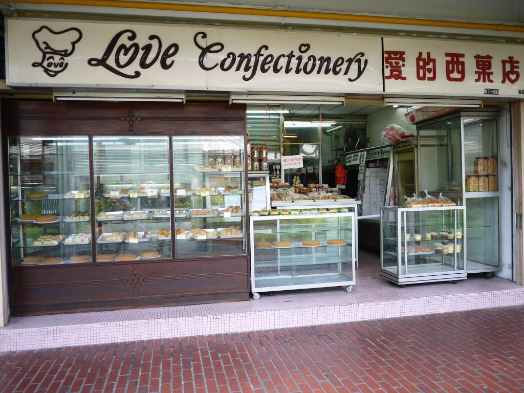 Love exterior