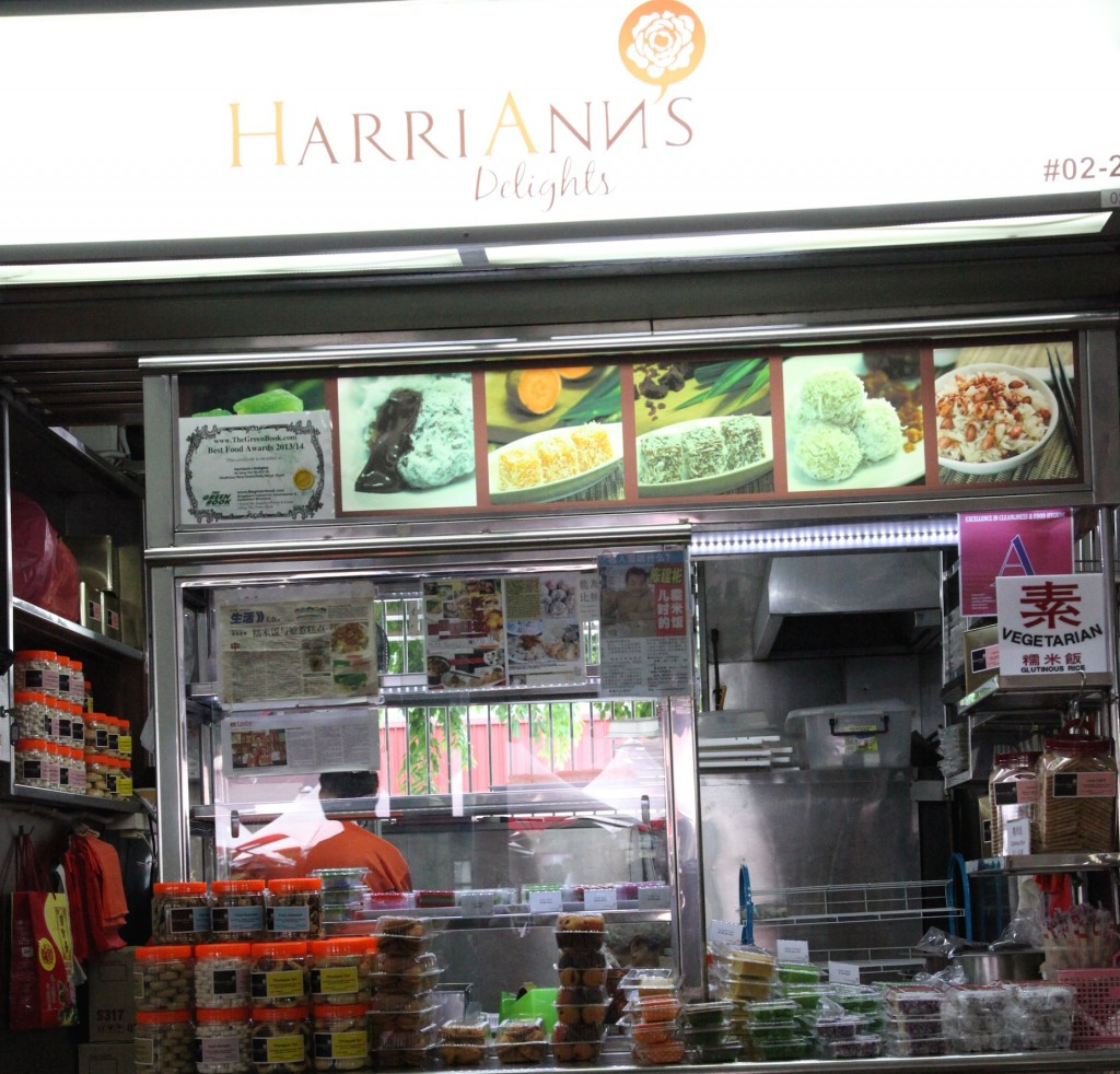harriannshop